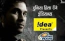 IDEA CELLULAR CROSSES 8 MILLION SUBSCRIBER MARK