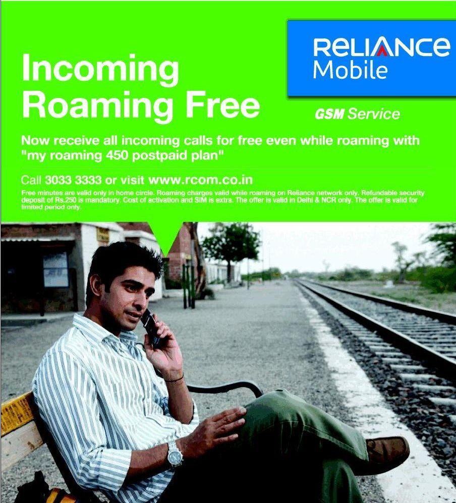 Reliance GSM Free Roaming Incoming Plan