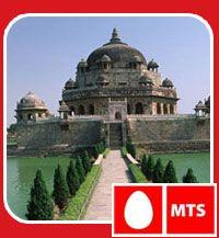 MTS LAUNCHES CDMA MOBILE SERVIECE IN BIHAR
