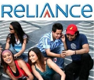 Reliance Mobile Introduces Postpaid Plans For Gsm Customers In Odisha