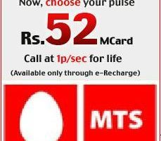 MTS INDIA LAUNCHES ONE PAISA ONE SECOND CALLING PLAN