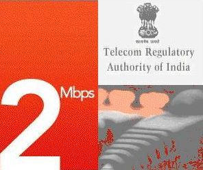 TRAI says BRODABAND SPEED SHOULD BE 2 MBPS