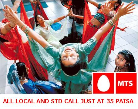 mts one india plan all local and std call at 35 paisa