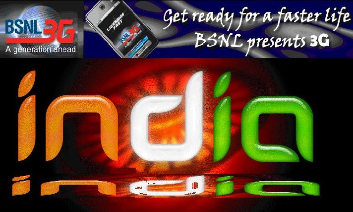 BSNL 3G MOBILE SERVICE WILL CHEAPER FROM 15 AUGUST