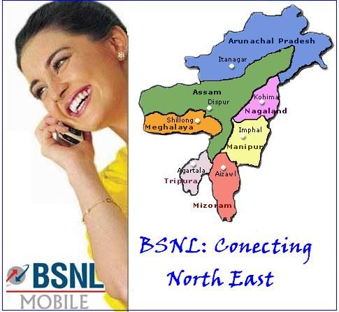 BSNL MOBILE LAUNCHES FREE ROAMING FOR NORTH EAST