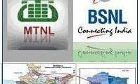 MTNL-BSNL MOBILE CUSTOMERS NOW GET FREE ROAMING IN NCR TOWNS
