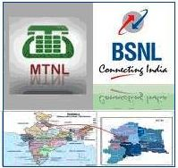 MTNL-BSNL CUSTOMERS WILL GET FREE ROAMING IN NCR TOWNS