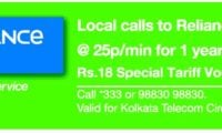 RELIANCE MOBILE UNVEILS STV 18, LOCAL CALL AT 25 PAISA