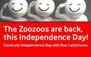 VODAFONE FREE CALLER TUNE FOR INDEPENDENCE DAY