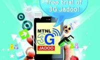 MTNL Launches FREE 3G Mobile Service For All