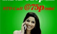 MTNL OFFERS LOCAL CALL 20P STD CALL 75P WITH TRUMP90