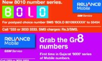 Reliance '8010' And '8000' Series Mobile Numbers In Delhi And Gujarat