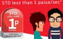 VIRGIN MOBILE LAUNCHES STD AT 1PAISA