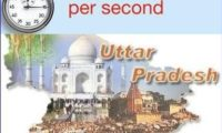 Aircel Introduces One Paisa One Second Plan In Uttar Pradesh