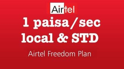 Airtel Pay Per Second Plan In Details