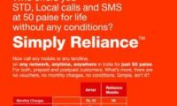 Reliance Mobile Announces Price War Against Airtel