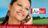 Airtel Slashes Call Rates To Bahrain