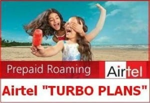 Airtel Reduces Roaming Rates - Prepaid Plan in Details