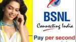 BSNL Launches One Paisa/Sec and All@49 Prepaid Plans In Gujarat