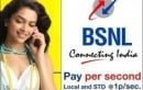 BSNL Launches Pay Per Second Plan with One Year Validity