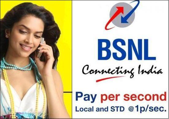 BSNL Gujarat To Offer All Local & STD Calls To Any Network AT One Paisa Per Second