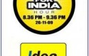 IDEA Cellular's Contribution to Internal Security Acknowledges By Home Minister