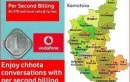 Vodafone Simplified the One Paisa One Sec Plan in Karnataka