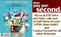 MTNL Introduces Postpaid Per Second Plan with 3G Service