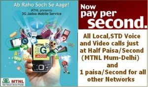 MTNL Introduces Postapaid Per Second Plan with 3G Service