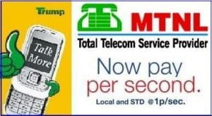 MTNL Launches Pay Per Second Plan,Local calls at Half Pisa