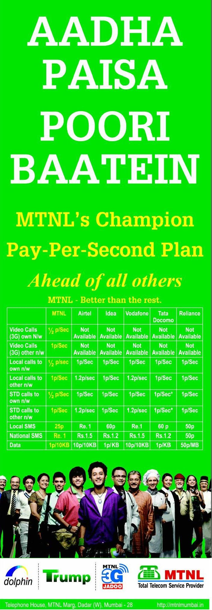MTNL Triggers All Private Operators On Pay Per Second Tariff