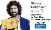 Reliance Mobile Now Triggers Rivals On SMS Black Out Days