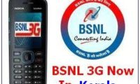 BSNL 3G Mobile Service Now In Kerala