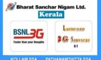 BSNL Kerala Expands 3G Mobile Service Coverage in 2 More Districts