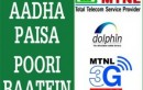 MTNL (Mumbai) Renovates Postpaid Per Second Billing Plan