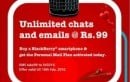 Airtel Launches Unlimited Chat and Email over BlackBerry at Rs.99