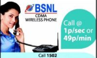 BSNL Introduces New Pan India Tariff Plans for Fixed Wireless Phone