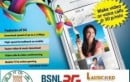 BSNL Launches 3G Mobile Services In Erode (Tamilnadu)