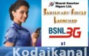 BSNL Launches 3G Mobile Services In Kodaikanal (Tamilnadu)