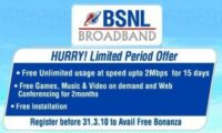 BSNL Offers Free Unlimited Broadband for 15 Days