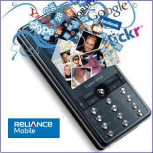 Operators Started Submitting 3G License Fees RCOM To Be The First
