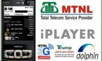 MTNL Introduces iPlayer Video Services for 2G & 3G Subscribers