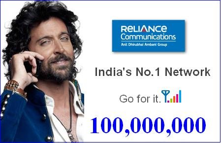Reliance Communications Crosses 100 Million Subscriber Mark
