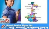 BSNL 3G Mobile & Data Services Now in 44 Cities of West Bengal Circle