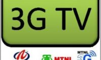 MTNL Launches India's first 3G Mobile TV with MPEG4 Technology