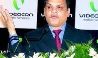Videocon Launches GSM Mobile Services in Gujarat