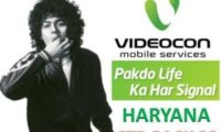 "Videocon Launches ""STD Pack 29"" For Haryana"