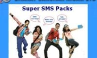 BSNL Intros Super Attractive SMS Packs in West Bengal & Bihar Circles