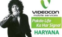 Videocon Launches Extra Talktime & STD offers for Haryana