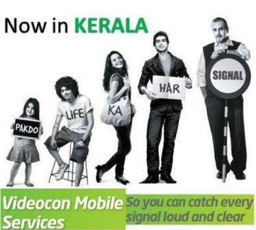 Videocon Launches Its Gsm Services In Kerala